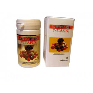 Витафин